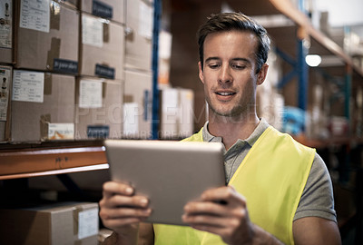 The faster way to browse the contents of the warehouse