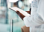 Managing patient info with modern tech