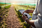 Technology makes farming that much simpler